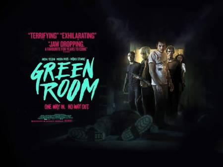 greenroommovie-1024x771